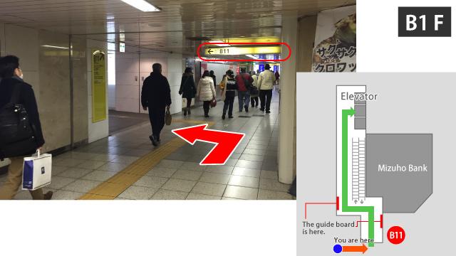 B11 exit