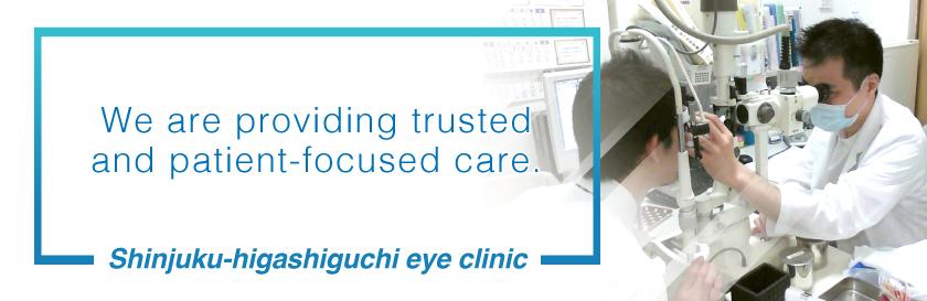 Shinjuku Higashiguchi Eye Clinic