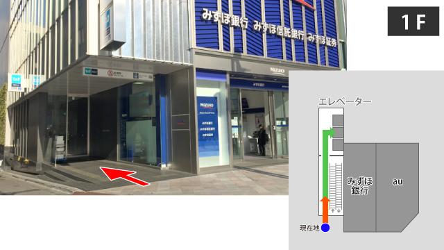 ヒューリック新宿ビル入口