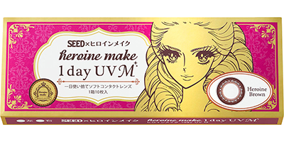 Heroine make 1day UV M