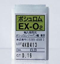 ボシュロム/EX-O2