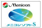 メニコン/ソフトS