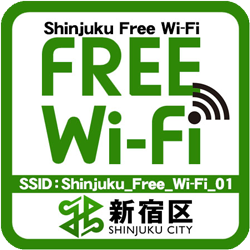 新宿フリーWiFi