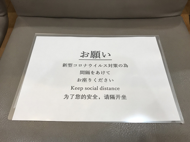 keeping social distance